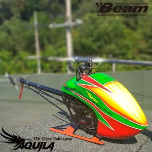 Beam 550 Aquila Kit (Kit Only),Green Canopy (E5.5-004)